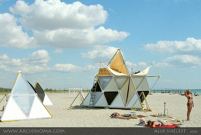 Y-БИО : фрактальные пирамиды