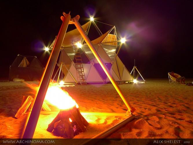 Y-БИО : пикник под луной [Z-17, марс]